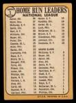 1968 Topps #5  NL HR Leaders  -  Hank Aaron / Willie McCovey / Ron Santo / Jim Wynn Back Thumbnail
