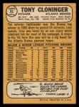 1968 Topps #93  Tony Cloninger  Back Thumbnail