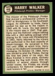 1967 Topps #448   Harry Walker Back Thumbnail