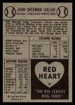 1954 Red Heart #17   Sherman Lollar   Back Thumbnail