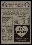 1954 Red Heart #2  Frank Baumholtz    Back Thumbnail