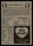 1954 Red Heart #3   Gus Bell Back Thumbnail