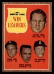1962 Topps #57  AL Win Leaders  -  Whitey Ford / Frank Lary / Steve Barber / Jim Bunning Front Thumbnail