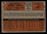 1972 Topps #56   Rich Chiles Back Thumbnail