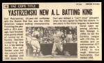 1964 Topps Giants #48   Carl Yastrzemski  Back Thumbnail