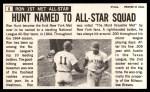 1964 Topps Giants #6   Ron Hunt  Back Thumbnail