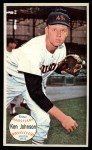 1964 Topps Giants #2  Ken Johnson   Front Thumbnail