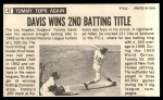 1964 Topps Giants #43  Tommy Davis   Back Thumbnail