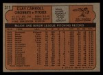 1972 Topps #311  Clay Carroll  Back Thumbnail