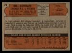 1972 Topps #29 COR  Bill Bonham Back Thumbnail