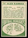 1968 Topps #130  Alex Karras  Back Thumbnail