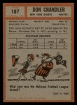 1962 Topps #107  Don Chandler  Back Thumbnail