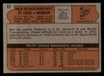 1972 Topps #67   Red Schoendienst Back Thumbnail