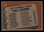 1972 Topps #91   -  Dave Roberts / Tom Seaver / Don Wilson NL ERA Leaders   Back Thumbnail