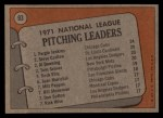 1972 Topps #93  1971 NL Pitching Leaders    -  Steve Carlton / Al Downing / Fergie Jenkins / Tom Seaver Back Thumbnail