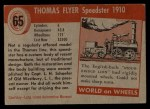 1953 Topps World on Wheels #65  Thomas Flyer Speedster 1910  Back Thumbnail