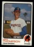 1973 Topps #564   Mike Thompson Front Thumbnail