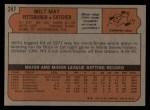 1972 Topps #247  Milt May  Back Thumbnail