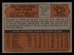 1972 Topps #424  Bill Gogolewski  Back Thumbnail