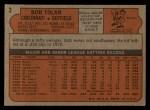 1972 Topps #3  Bobby Tolan  Back Thumbnail