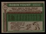 1976 Topps #316   Robin Yount Back Thumbnail