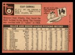 1969 Topps #26  Clay Carroll  Back Thumbnail