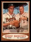 1962 Topps #351  Braves' Backstops  -  Joe Torre / Del Crandall Front Thumbnail