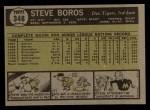 1961 Topps #348   Steve Boros Back Thumbnail
