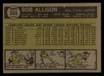 1961 Topps #355  Bob Allison  Back Thumbnail