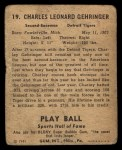 1941 Play Ball #19   Charlie Gehringer Back Thumbnail
