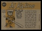 1960 Topps #561  All-Star  -  Al Kaline Back Thumbnail