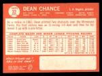 1964 #32  Dean Chance  Back Thumbnail