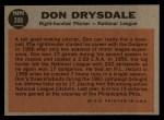1962 Topps #398  All-Star  -  Don Drysdale Back Thumbnail