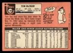 1969 Topps #388  Tom McCraw  Back Thumbnail
