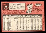1969 Topps #233 ERR Steve Barber  Back Thumbnail