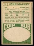 1968 Topps #74   John Mackey Back Thumbnail