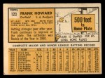 1963 Topps #123  Frank Howard  Back Thumbnail