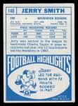1968 Topps #140   Jerry Smith Back Thumbnail