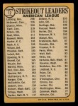 1968 Topps #12   -  Dean Chance / Jim Lonborg / Sam McDowell AL Strikeout Leaders Back Thumbnail