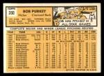 1963 Topps #350   Bob Purkey Back Thumbnail