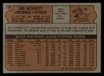 1972 Topps #738   Jim Merritt Back Thumbnail