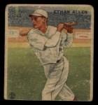 1933 Goudey #46  Ethan Allen  Front Thumbnail