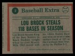 1975 Topps #2  Brock Steals 118 Bases  -  Lou Brock Back Thumbnail