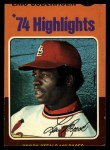 1975 Topps #2  Brock Steals 118 Bases  -  Lou Brock Front Thumbnail