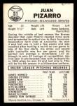 1960 Leaf #51   Juan Pizarro Back Thumbnail