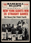 1961 Nu-Card Scoops #456    Giants 26 Game Streak  Front Thumbnail