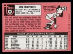 1969 Topps #84   Bob Humphreys Back Thumbnail