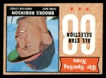 1968 Topps #365  All-Star  -  Brooks Robinson Front Thumbnail