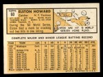 1963 Topps #60  Elston Howard  Back Thumbnail
