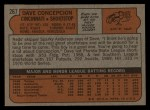1972 Topps #267  Dave Concepcion  Back Thumbnail